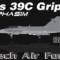 Alphasim/Jas 39C Gripen CEF 9238 (repaint+paintkit) FS2004